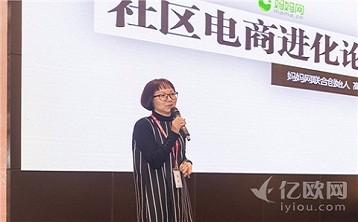 妈妈网高广英:母婴电商平台可能走向全产品平台