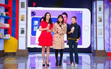 妈妈网与深圳卫视辣妈学院达成战略合作