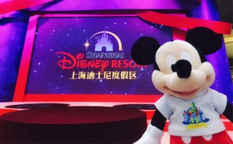 妈妈网受邀出席迪士尼巡展 先睹神奇世界